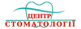 Центр Стоматології